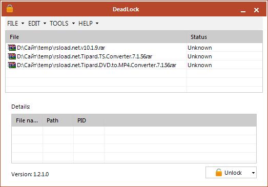 deadlock интерфейс программы