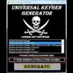 Скачать Universal Keygen Generator (генератор ключей)
